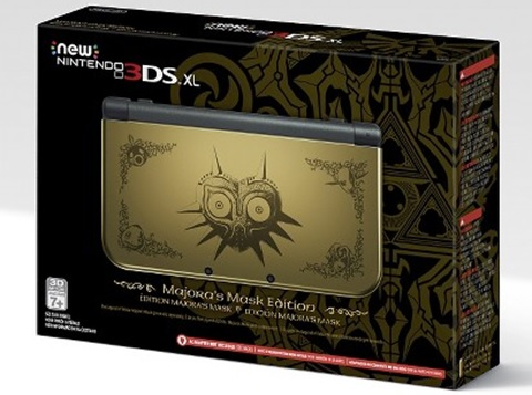 The Majora's Mask 3DSXL is a must-have for any Legend of Zelda fan. But limited quantities and sold-out preorders everywhere online have made it a premium collector's item—at least for the short term.